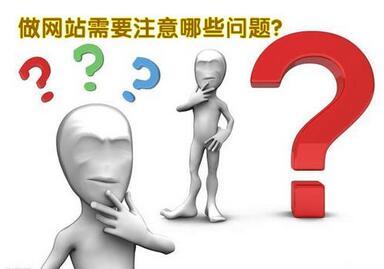 郑州做网站